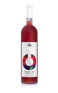 בקבוק פירות יער